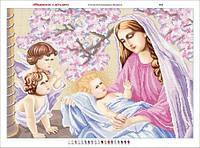Мадонна с детьми. Икона для вышивки бисером.