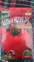 """Семена томатов """"Белый налив 241"""", 5 г (упаковка 10 пачек)"""