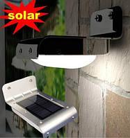 Светильник на солнечной батарее LED street light для улицы, садовый фонарь, фото 1