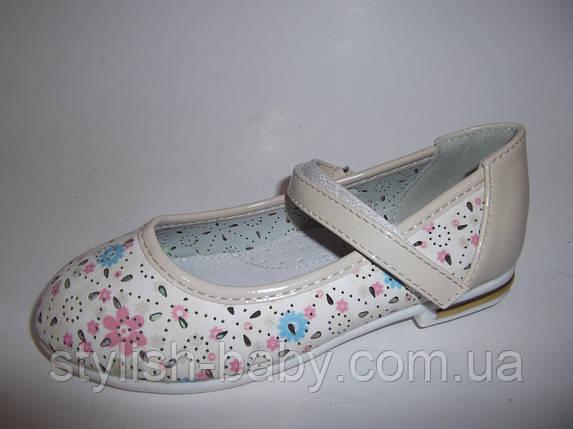 Детские туфли ТМ. Y.TOP для девочек (разм. с 26 по 31), фото 2