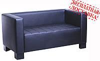 Диван Кристалл двухместный 1,5  (диваны и кресла для офиса)