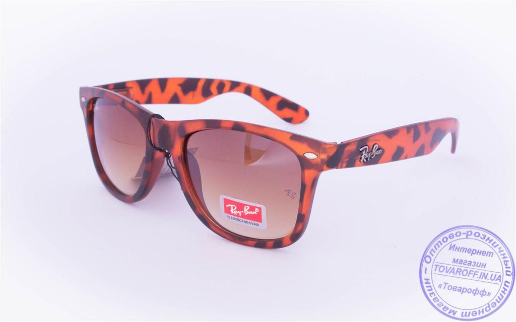 Солнцезащитные матовые очки унисекс Ray Ban Wayfarer - Леопардовые - W1