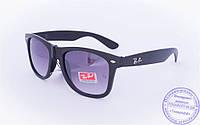 Солнцезащитные матовые очки унисекс Ray Ban Wayfarer - Черные - W1, фото 1