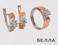 Серебряный комплект украшений 925 пр. с золотыми вставками 375 пр. Белла