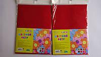 Фетр цветной 8лис,8цв,А4.Набор цветного фетра А4 (8 листов, 8 цветов) ,Tukzar для творчества ,апликаций и руко