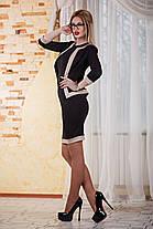 Д788/2 Платье с жакетом размеры 42-48 , фото 2