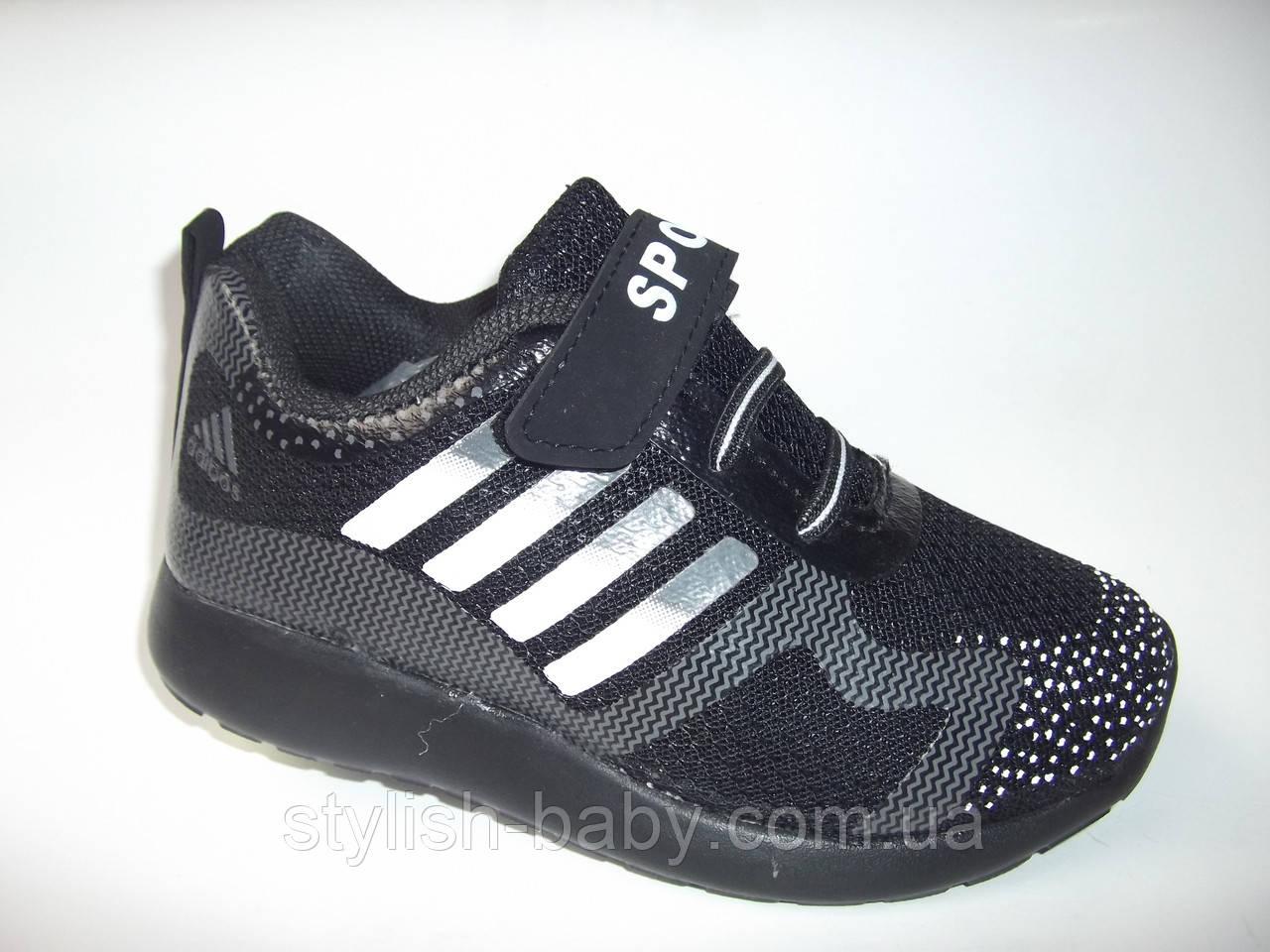 Детская спортивная обувь ТМ. ВВТ для мальчиков (разм. с 31 по 36)
