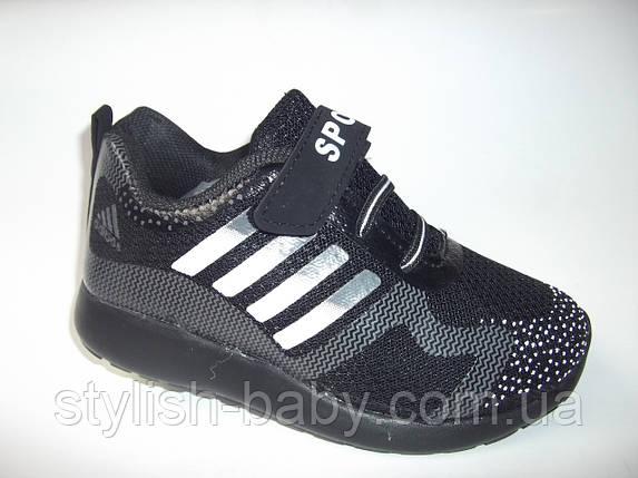 Детская спортивная обувь ТМ. ВВТ для мальчиков (разм. с 31 по 36), фото 2