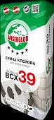 Клей для приклеивания пенопласта ВСХ-39(25кг),ANSERGLOB