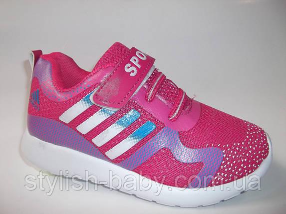 Детская спортивная обувь ТМ. ВВТ для девочек (разм. с 31 по 36), фото 2