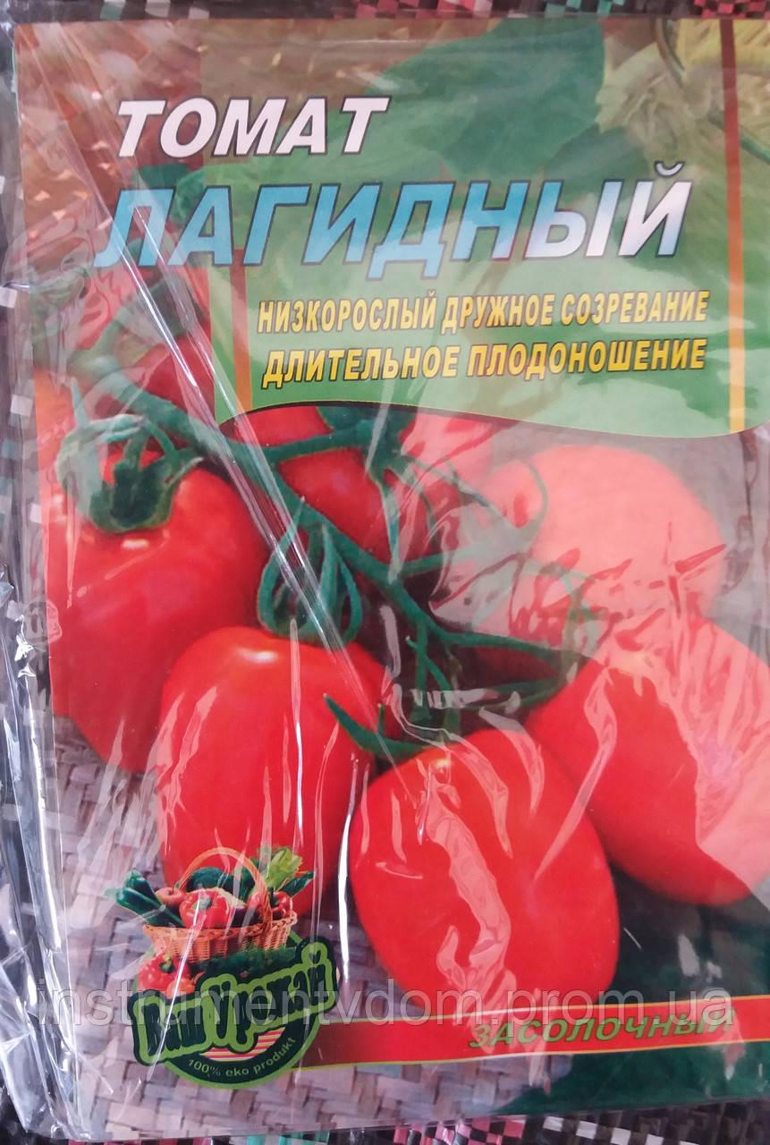 """Семена томатов """"Лагидный"""", 5 г (упаковка 10 пачек)"""