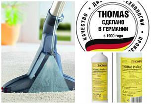 Thomas і Zelmer миючі засоби для миючих пилососів для миття килимів, меблів і підлоги