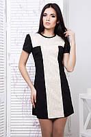 Стильное  платье Парча черный