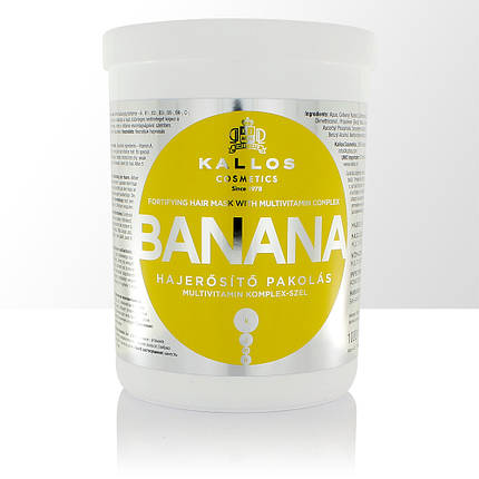 Маска  для волос Kallos Banana, фото 2