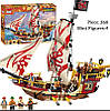 Конструктор Brick Enlighten серия Пиратские легенды 1311 (Корабль Мародеров)