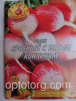 Семена редиски Красный с белым кончиком 10гр