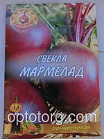 Семена свеклы Мармелад 5гр