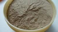 Рассул косметическая глина (Франция) 50 грамм