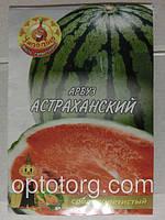 Семена арбуза Астраханский 10гр