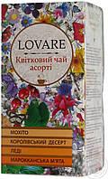 LOVARE Квітковий асорті 24 пакетика