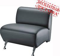 Диван Каролина одноместный модуль (диваны и кресла для офиса)