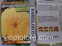 Семена цветов Подсолнечник Декоративный
