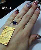 Серебряное кольцо ЦВЕТОК  925 пробы с цирконами с вставками золота