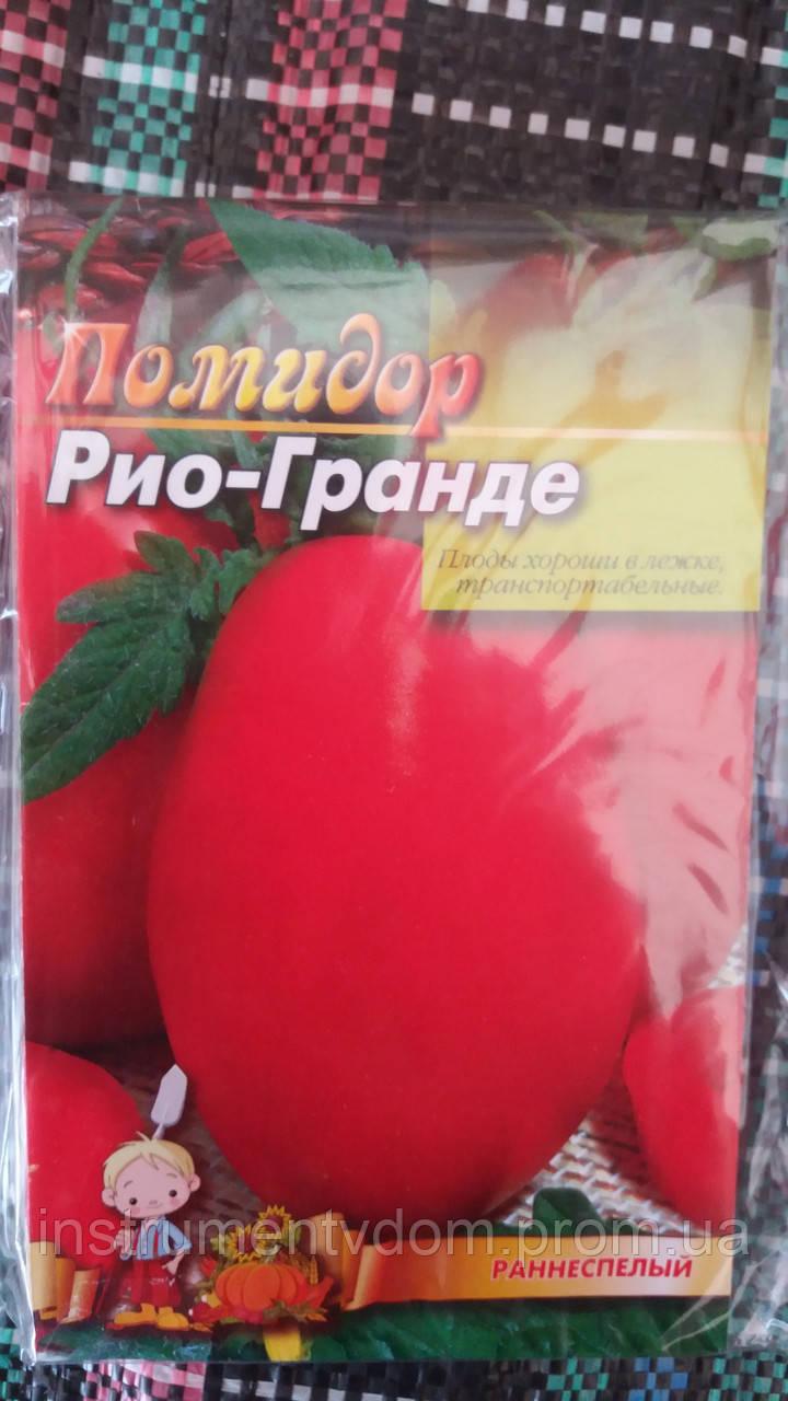 """Семена томатов """"Рио-Гранде"""", 5 г (упаковка 10 пачек)"""