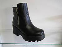 Ботинки женские весна, осень на тракторной подошве кожаные