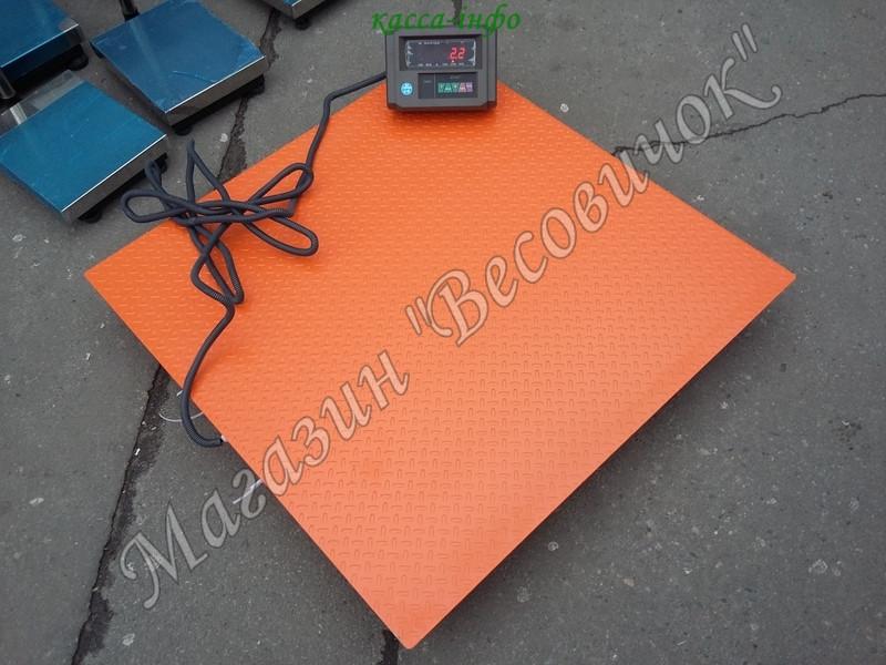 Платформні ваги ЗЕВС ВПЕ (1000×1000см) 1000кг