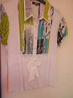 Яркая официальная блуза
