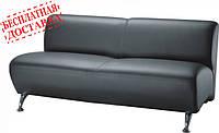 Диван Каролина двухместный модуль (диваны и кресла для офиса)