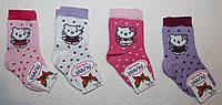 Носки на девочку 1 год 12  пар