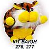Мягкая игрушка Кот Баюн (40см)