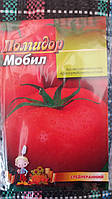 "Семена томатов ""Мобил"", 5 г (упаковка 10 пачек)"