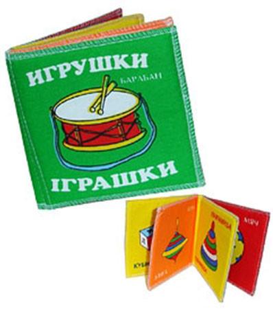 "Книжка мягкая Игрушки ""Розумна іграшка"" Украина"