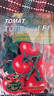 """Семена томатов """"Толстой F1"""", 5 г (упаковка 10 пачек)"""