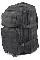 Рюкзак штурмовой США малый 20 л. черный Mil-Tec