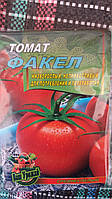 "Семена томатов ""Факел"", 5 г (упаковка 10 пачек)"