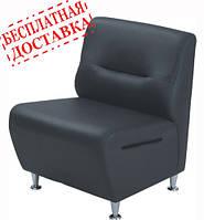 Диван Комби одноместный модуль (диваны и кресла для офиса)