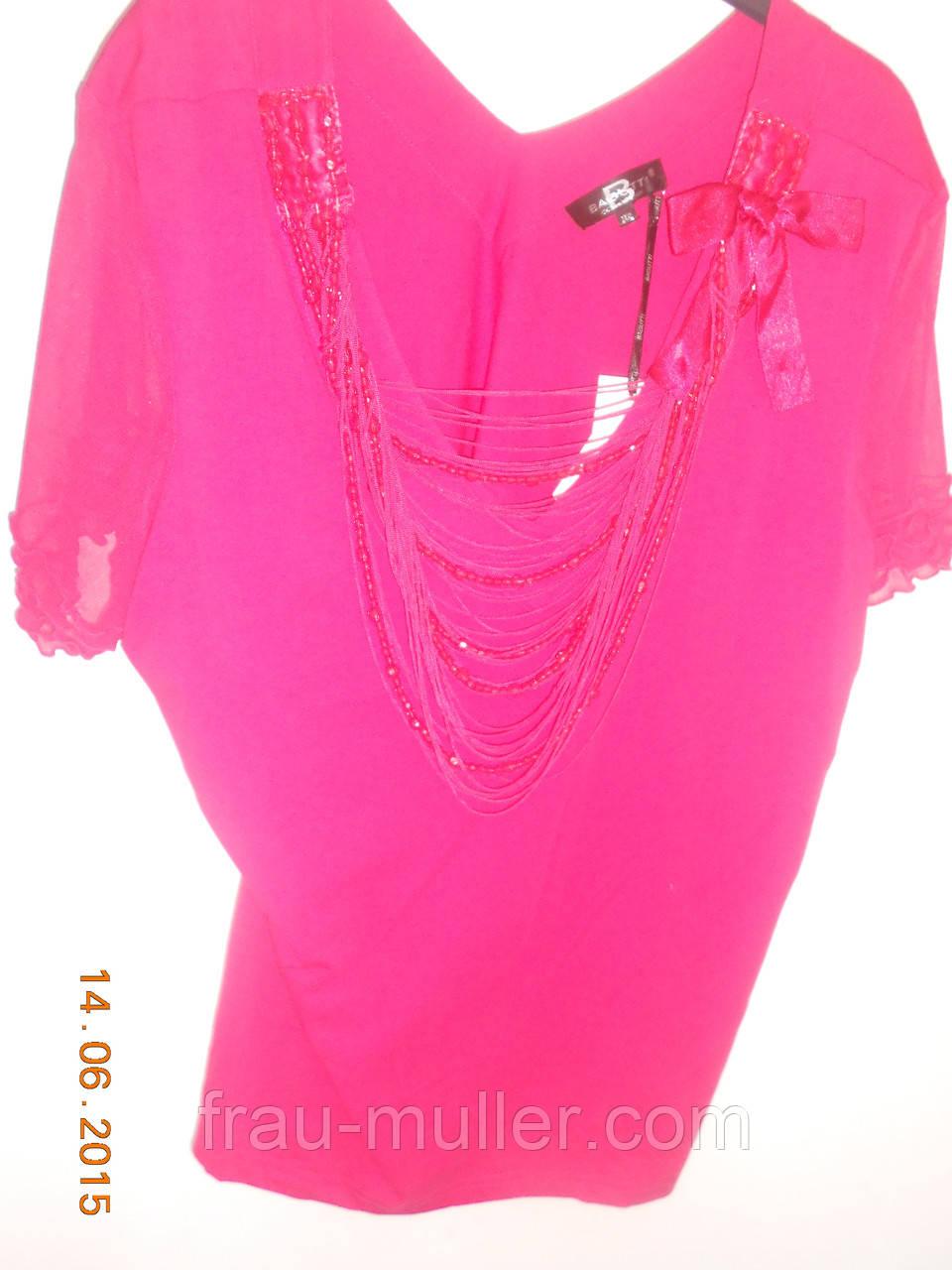 Бисер блузка с доставкой