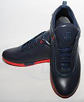 Стильные туфли-кроссовки №55632, фото 1