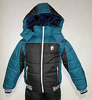 Куртка для мальчика осенняя на 1,2,3,4,5,6,7,8,9 лет