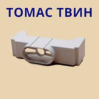 Thomas тримач фільтра 195225 HEPA (нового зразка) для миючих пилососів Twin Aquafilter