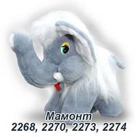 Мягкая игрушка Мамонтенок (30см)