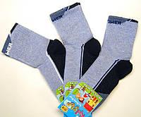 Высокие мальчиковые носки для спорта