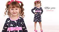 Платье для девочек. стильное платье темно синее с розовым поясом.