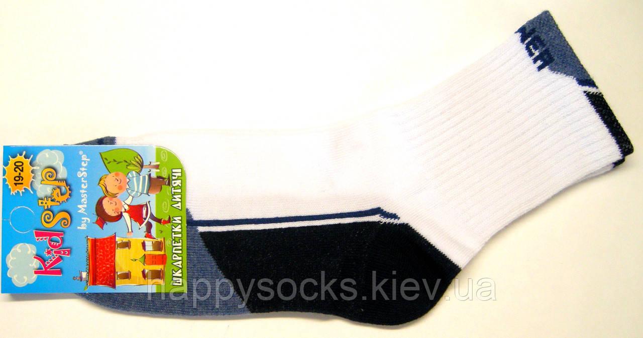 Носки мальчиковые спортивные высокие