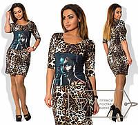 Стильное короткое леопардовое платье с 3D нашивкой Тату.  Арт-1712/41.