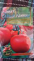 """Семена томатов """"Самый ранний"""", 5 г (упаковка 10 пачек)"""